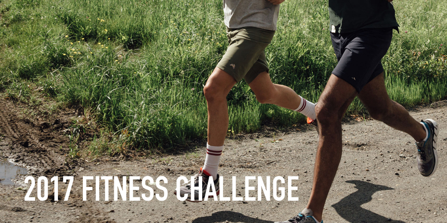 The 2017 Fitness Challenge